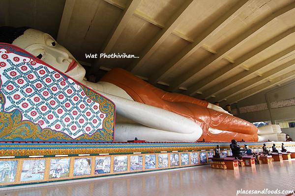 Wat Phothivihan1
