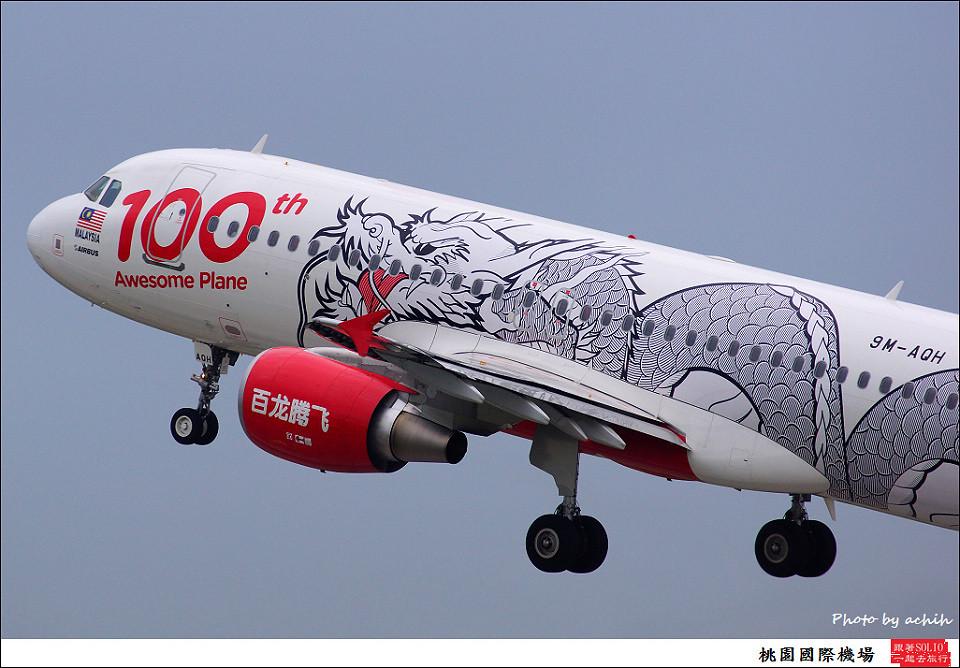 AirAsia  9M-AQH客機007