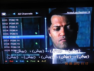Lyngsat nilesat fox movies