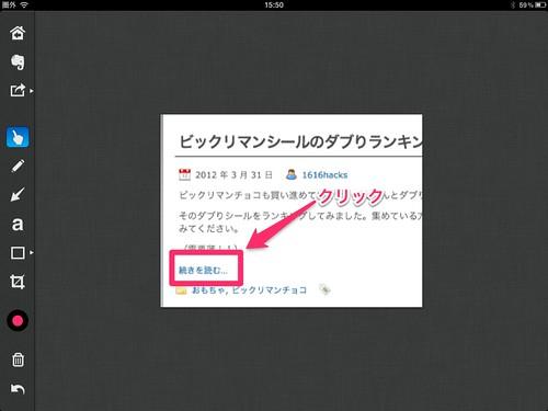 http://farm8.staticflickr.com/7133/7031656739_91fd670081.jpg