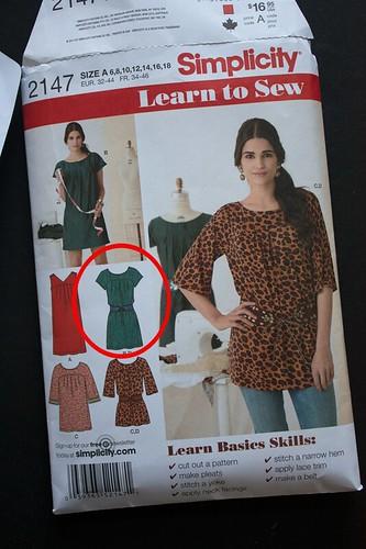 Simplicity 2147 tunic/dress