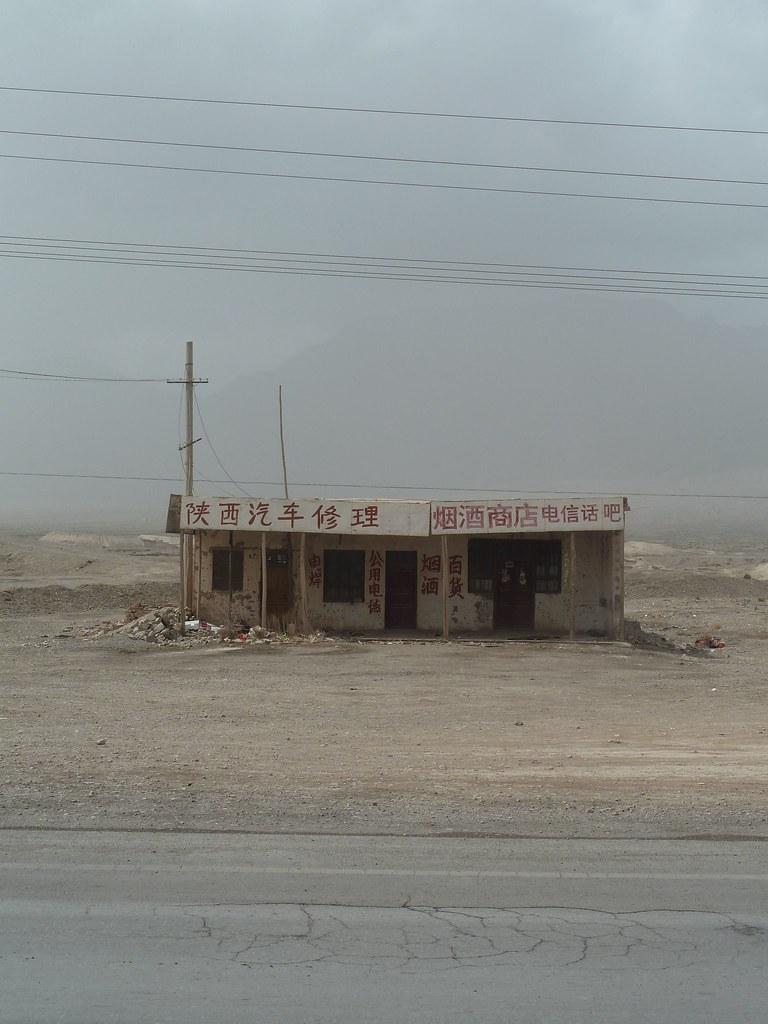 G-314 aprop d'Artutx (Xinjiang, Xina)
