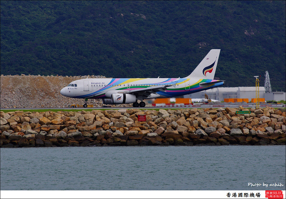 Bangkok Airways / HS-PGY / Hong Kong International Airport
