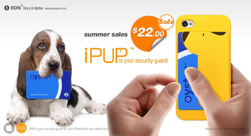 iPUP Summer Sale