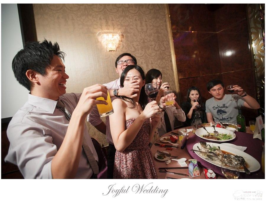 耀民 & 韻慈 婚禮紀錄_0227
