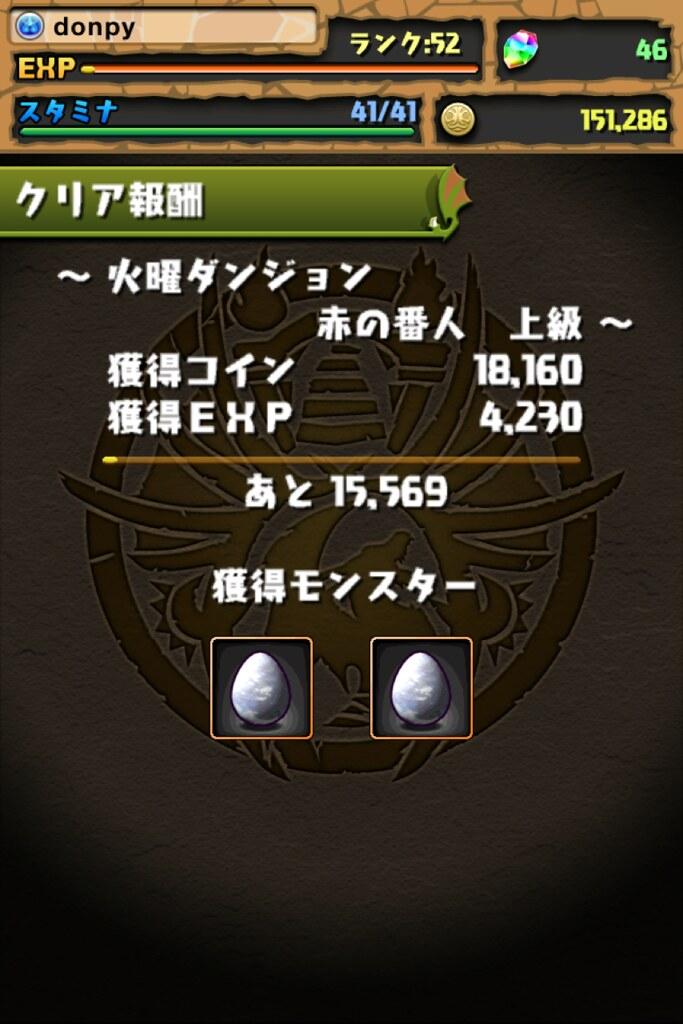 20120731003212
