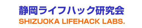 SHIZULA-BANA500-100 (1)
