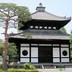 Tofuku-ji Temple near Kyoto, Japan