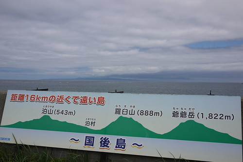 Some Japanese want the disputed islands north of Hokkaido returned to Japan (Shiretoko, Japan)