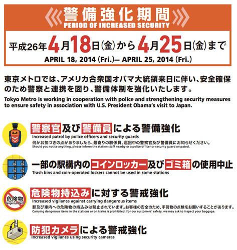 2014-04-16_0135