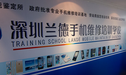 Shenzhen Mobile Phone Repair School