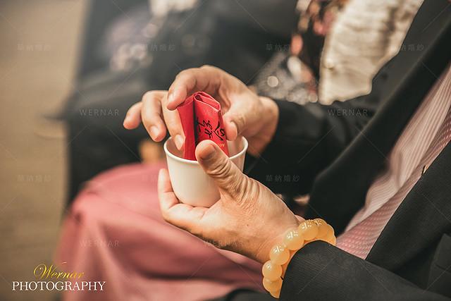 敬茶,結婚流程,婚禮紀錄