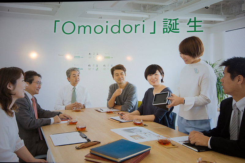 Omoidori-14