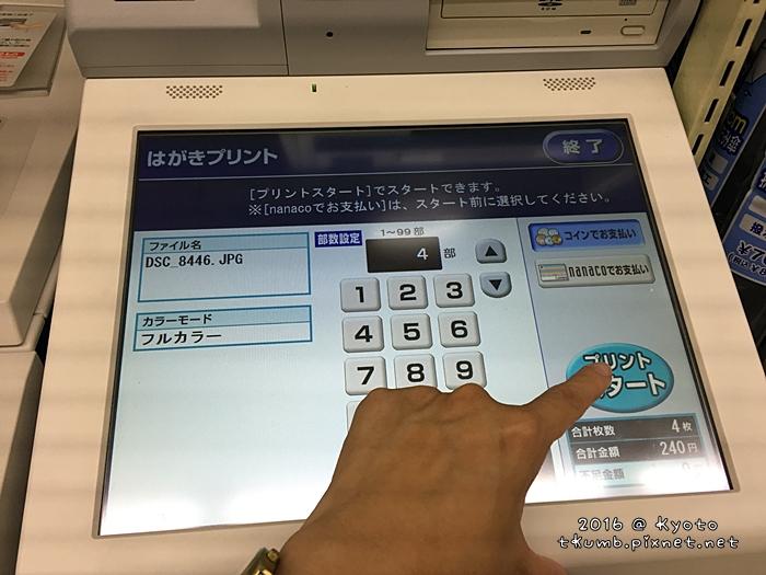 201606小七明信片13.JPG