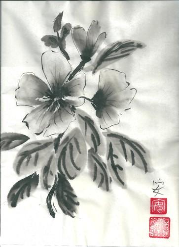 Annie's flower