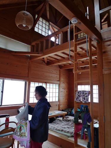 Mitsugi camping bungalow