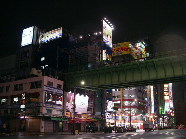 3 April 2012 : Akihabara was hit by the storm of spring