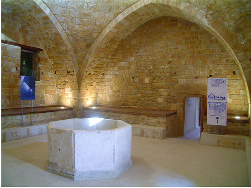 Omeriye Ottoman Baths, Nicosia CYPRUS