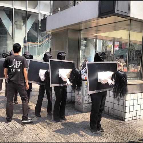 WTF en Shibuya #tokio #tokyo #japon #japan