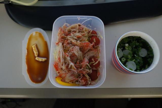 ダイエット12日目昼食