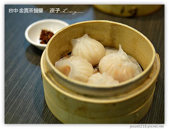 台中 金寶茶餐廳 15