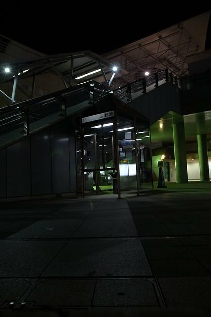 station's entrance