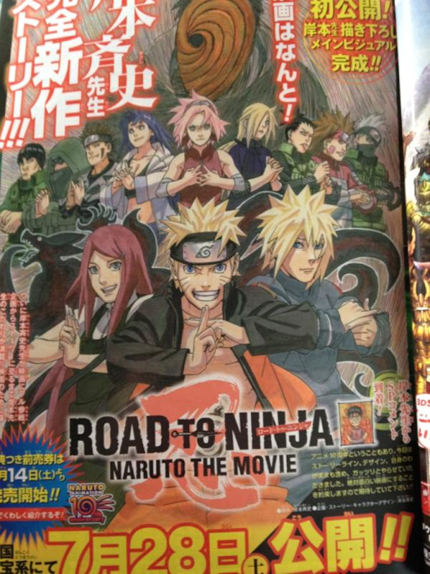 NARUTO: ROAD TO NINJA ONE-SHOT MANGA 1 [ESPAÑOL]