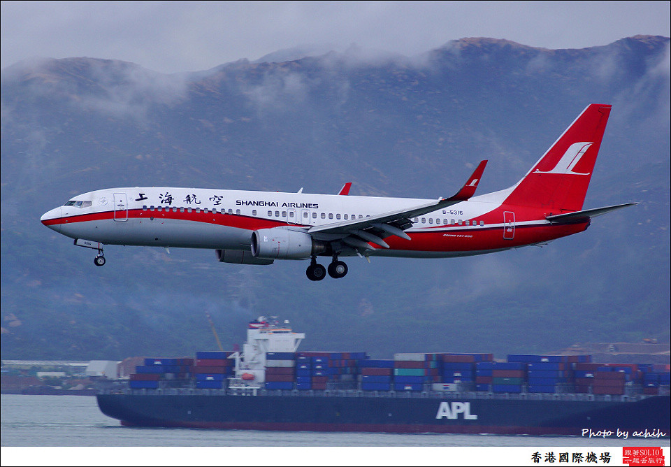 Shanghai Airlines / B-5316 / Hong Kong International Airport