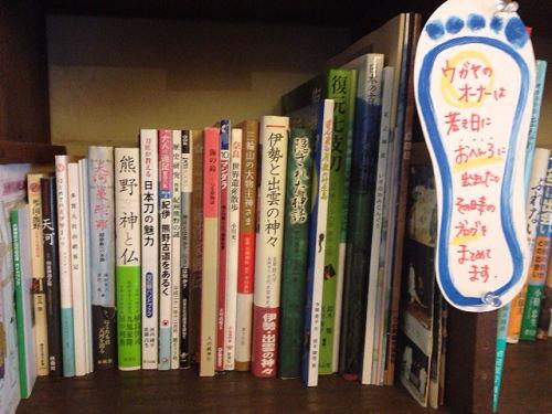くるくるかふぇ@奈良ウガヤゲストハウス-14