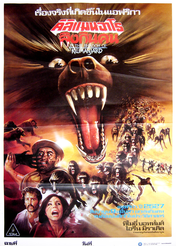 In the Shadow of Kilimanjaro, 1986 (Thai Film Poster)