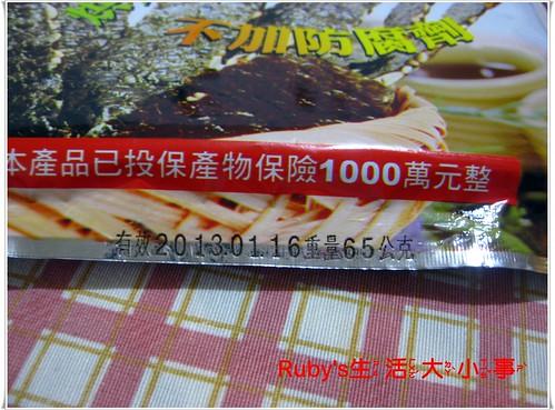 上豐海苔杏仁片 (2)