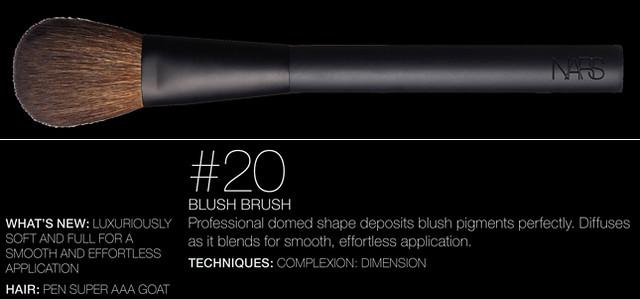 NARS Artistry Brush #20 - Blush Brush