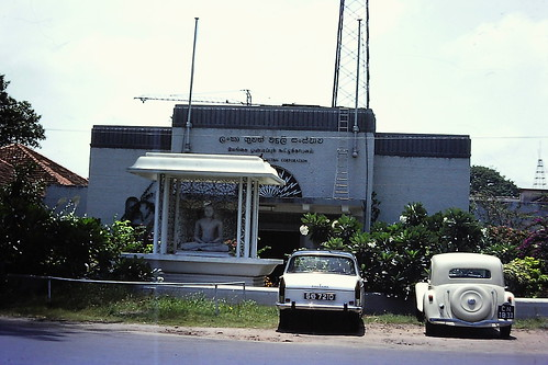 Radio Ceylon, Colombo, Sri Lanka