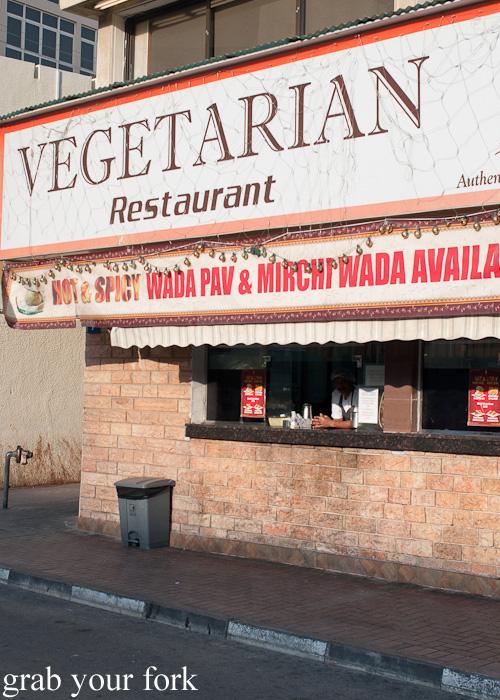 Puranmal Vegetarian Restaurant in Bur Dubai
