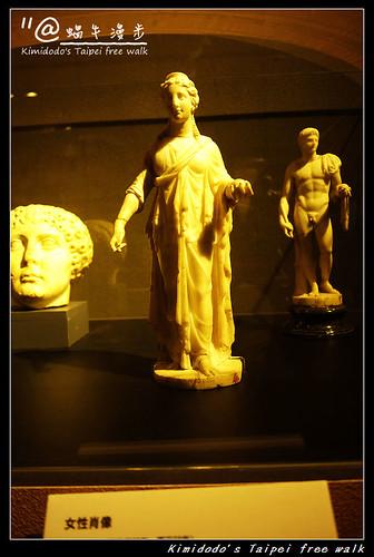 中正紀念堂羅馬帝國 (12)