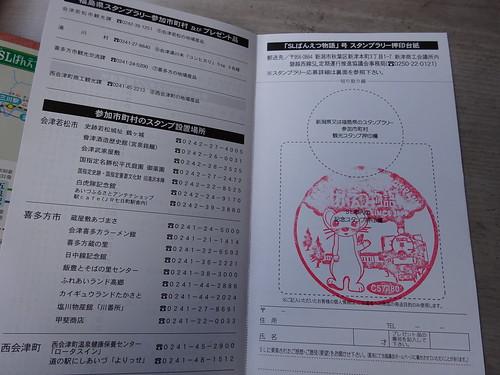 DSC00319 拷貝