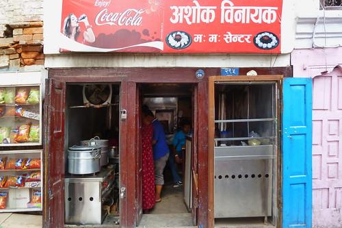 Nepal - Kathmandu - Restaurant - 31