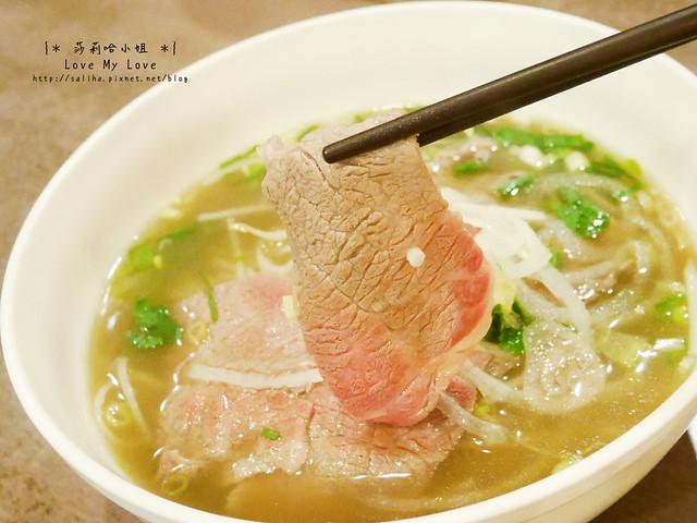 東區餐廳推薦美越牛肉越南河粉 (8)