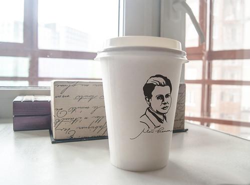 esenin_cup