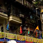 Varsha Pratipada Swagat Yatra 2012
