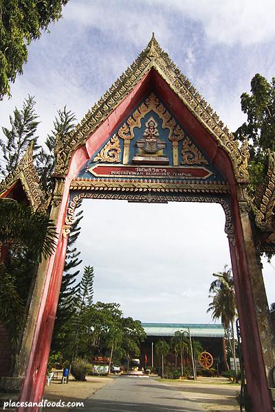 Wat Phothivihan3