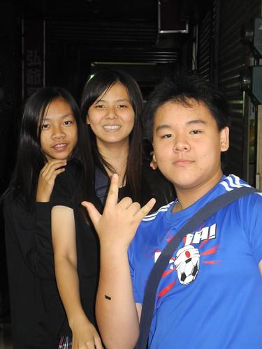 Dawu Kids