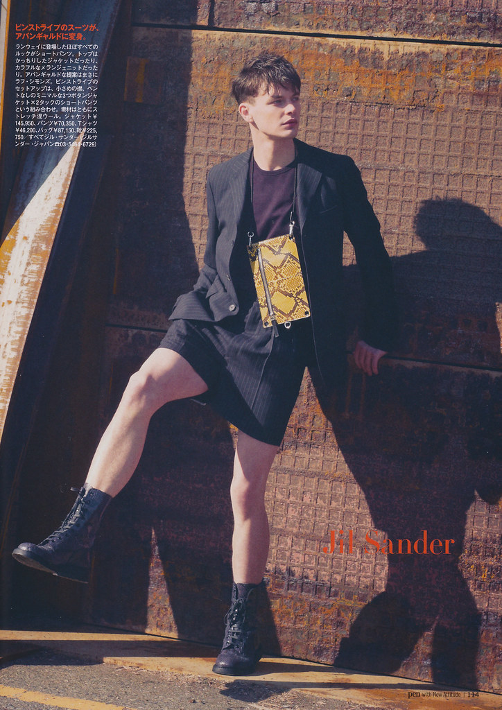 Jason Wilder0139(Pen309_2012_03_15)