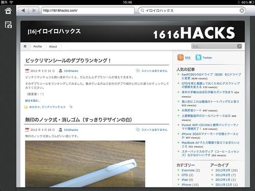 http://farm8.staticflickr.com/7135/7031657439_4e73332959.jpg
