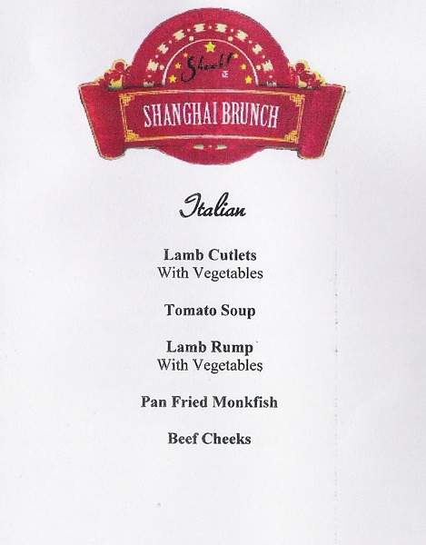 shook shanghai brunch menu (4)