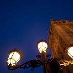 Sevilla: últimos Pasos frente a la Giralda