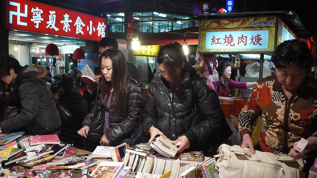 Second Hand Book Stall