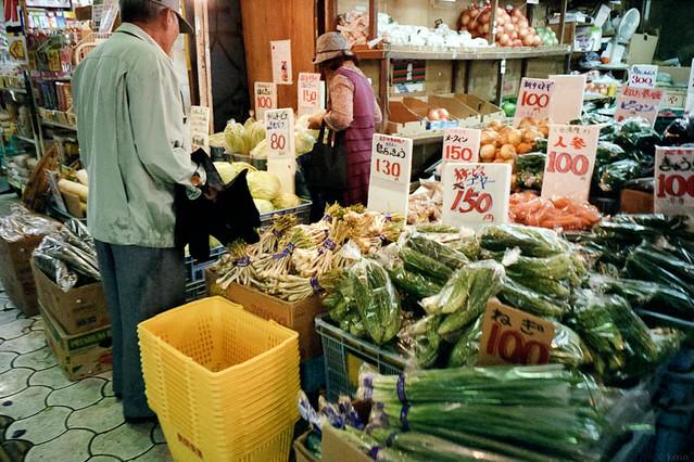 八百屋の店先 / Greengrocery