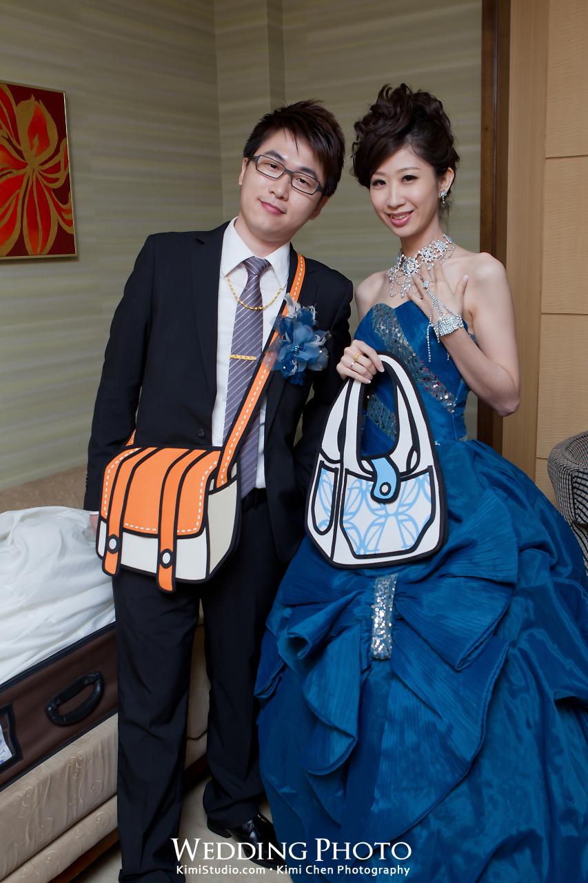 2012.06.02 Wedding-174