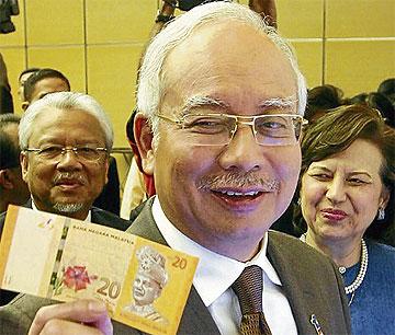 Siri wang kertas baharu itu adalah dalam not RM1, RM5, RM10, RM20 dan ...
